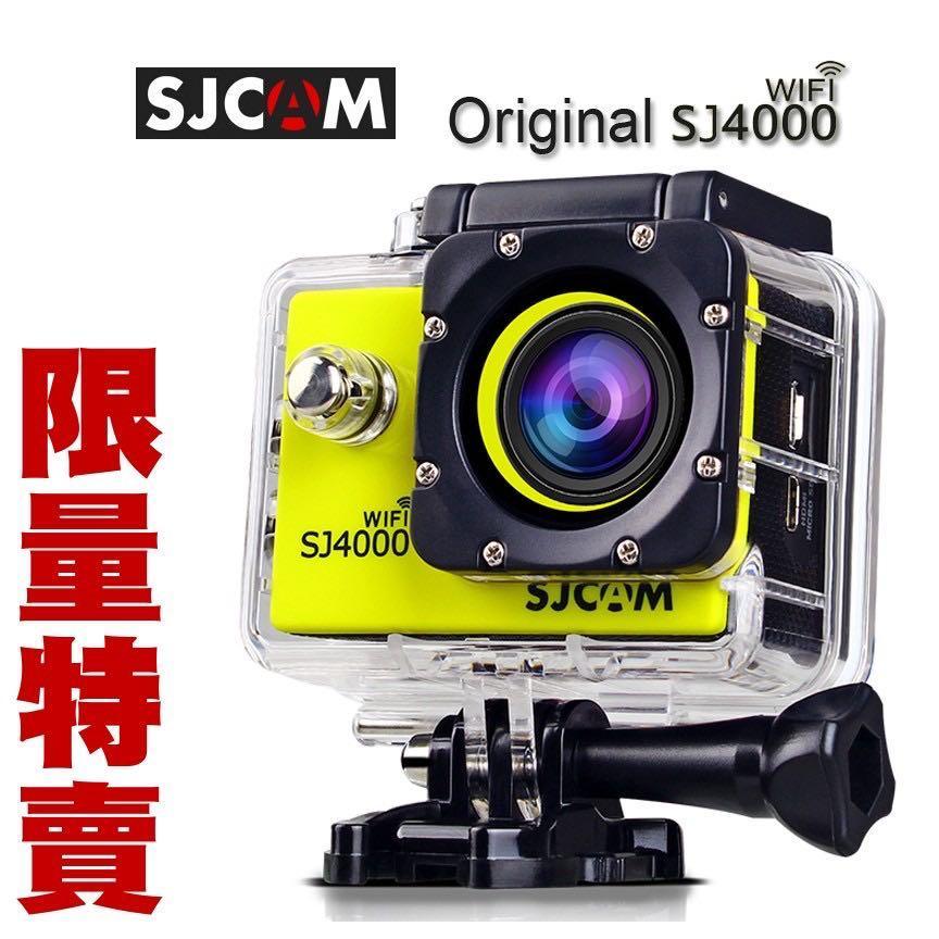 【送電池+雙孔座充】 SJ4000 wifi 運動攝影機 防水行車記錄器 機車行車紀錄器 行車紀錄器 運動相機 旅遊