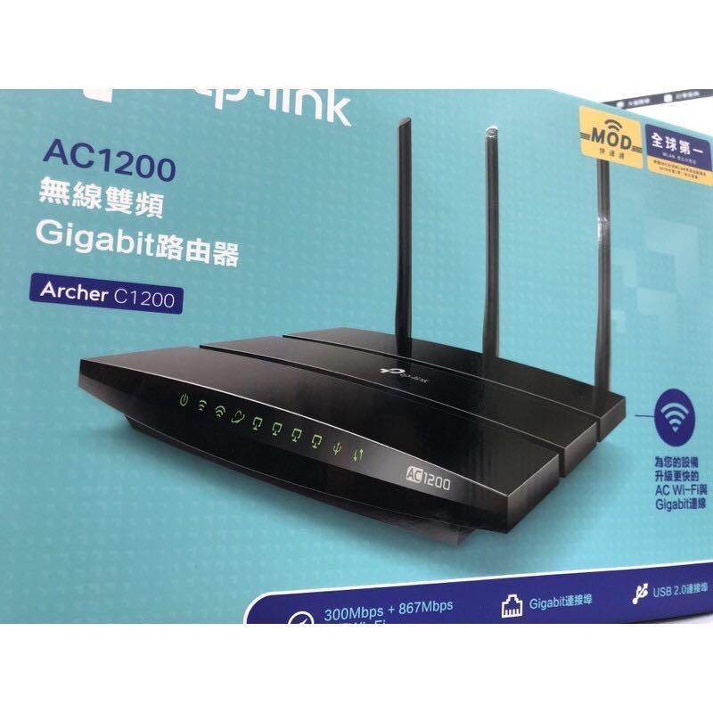 AC1200 無線雙頻Gigabit路由器