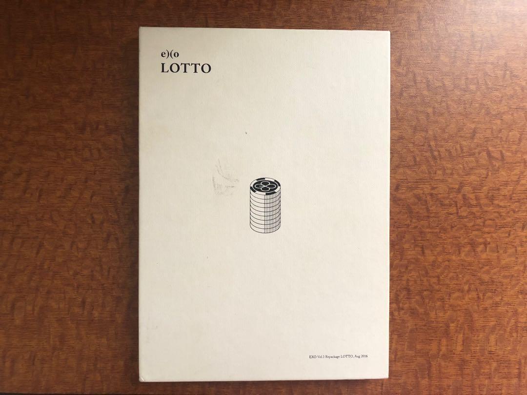 EXO ALBUM (lotto)