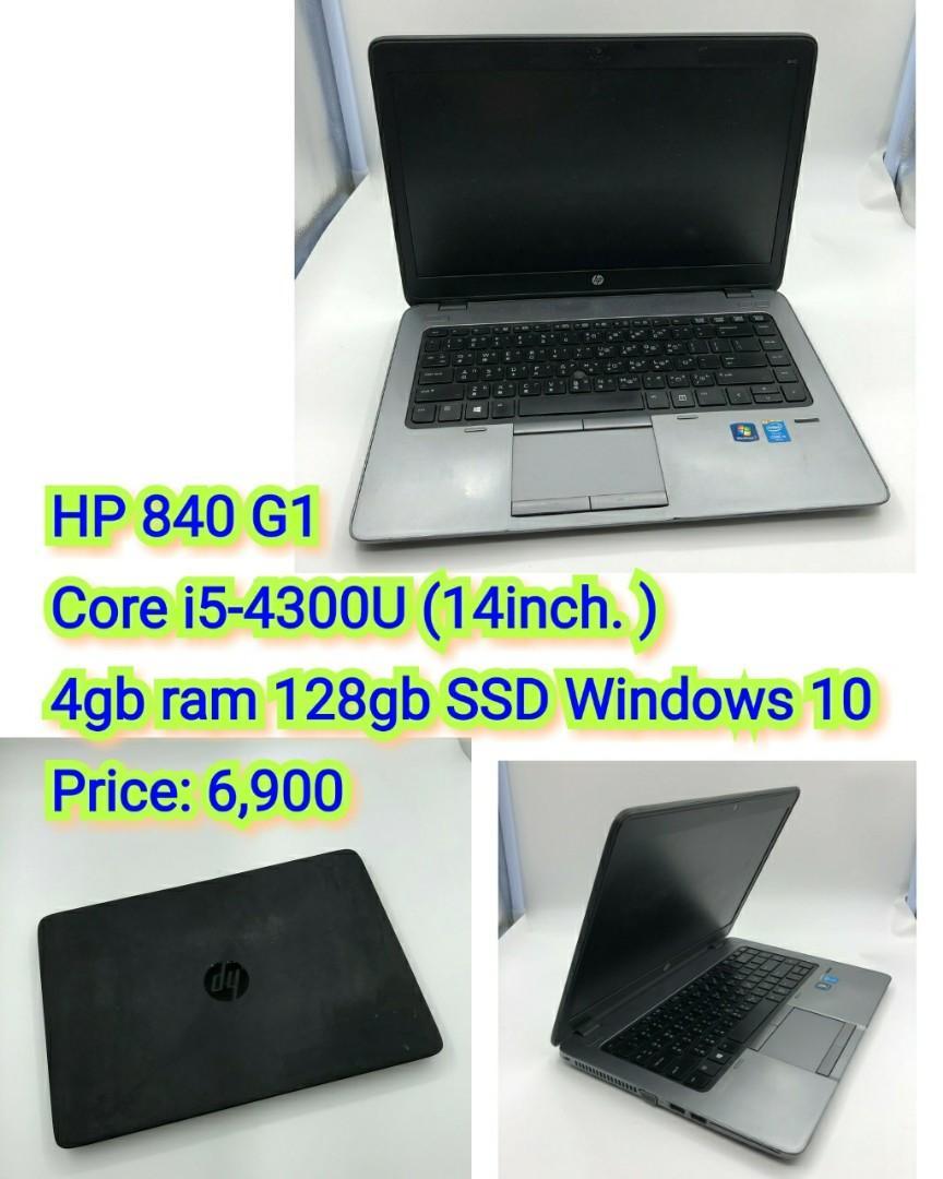HP 840 G1 Core i5-4300U