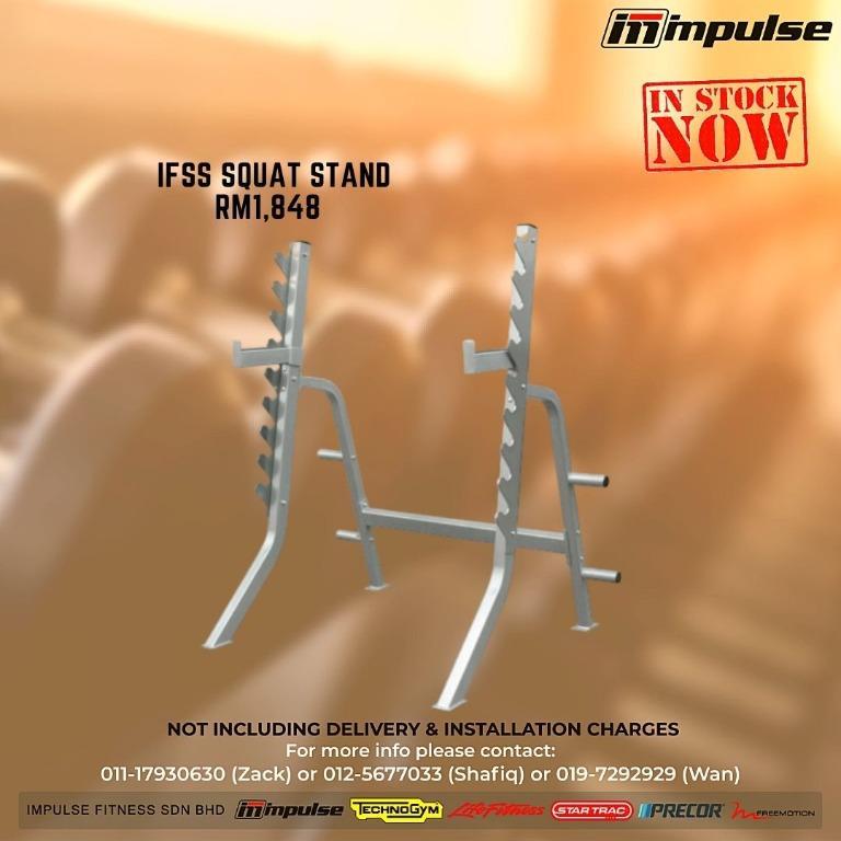 ifss squat stand