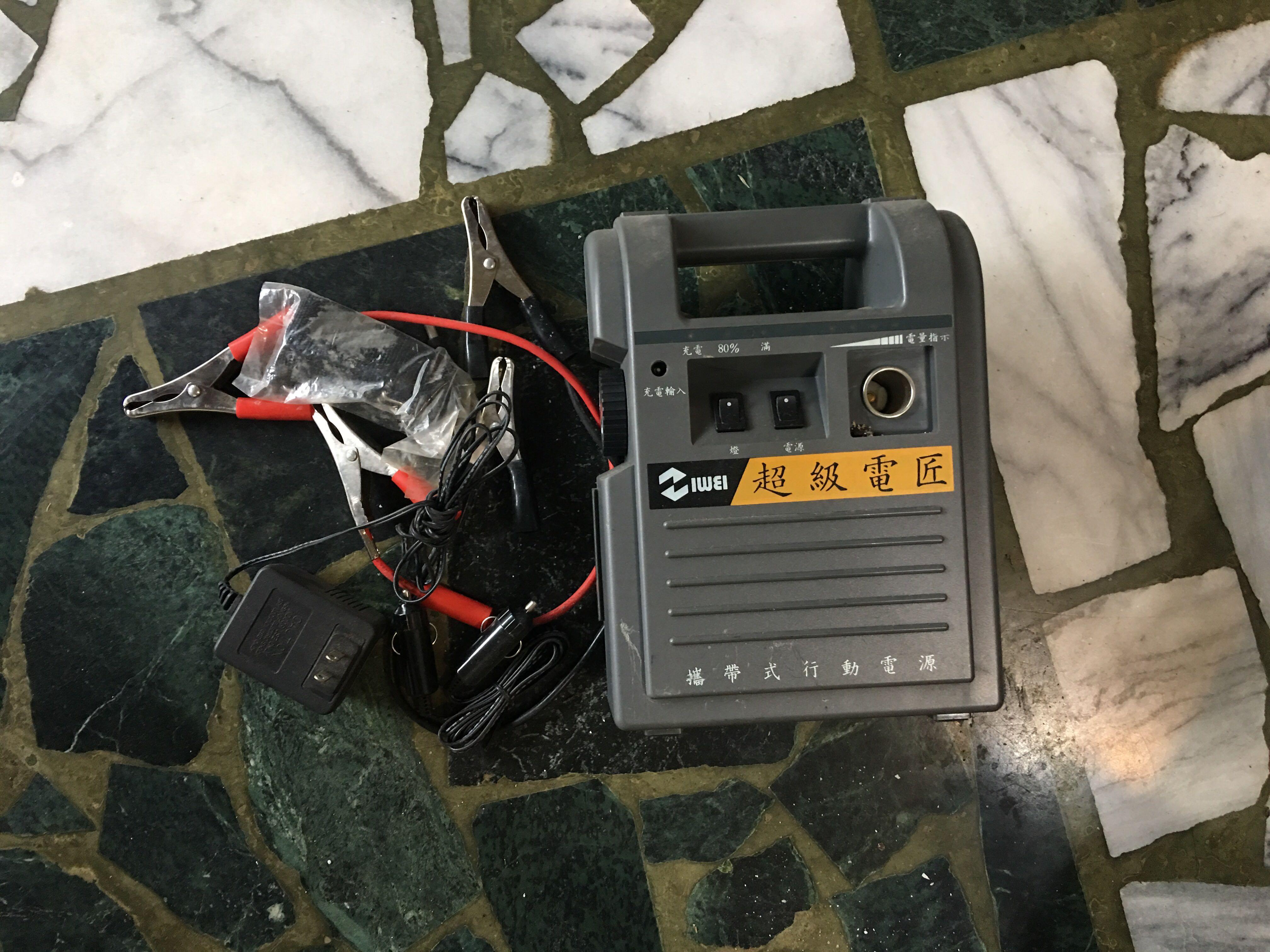 毅威Iwei MP525 超級電將