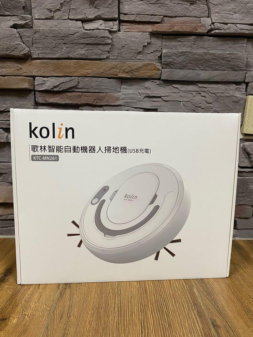 《現貨》Kolin歌林 智能自動機器人掃地機 KTC-MN261