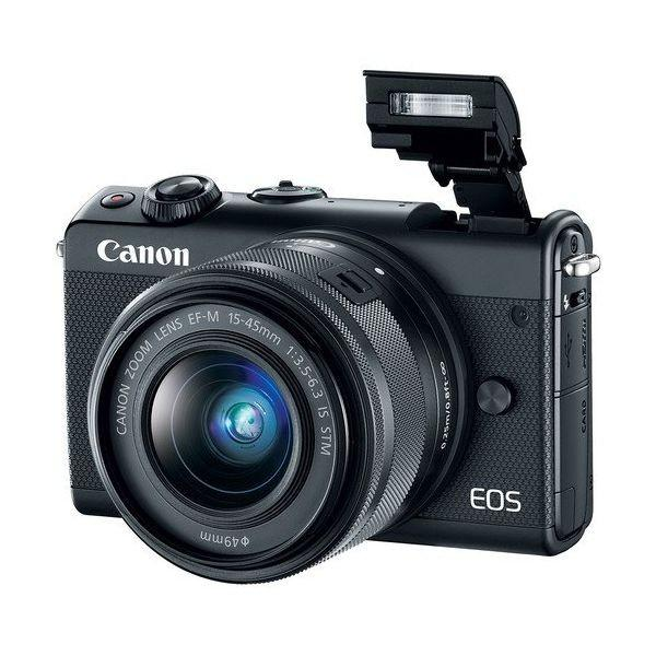 Kredit Canon EOS M100 Mirrorless Digital Camera with 15-45mm Lens