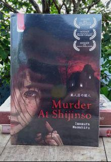 Murder at Shijinso by Imamura Masahiro