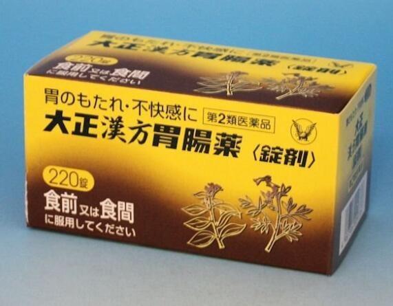 大正漢方胃腸薬(錠剤)220錠 胃腸薬 5盒免運