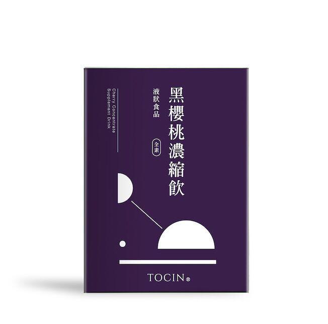 黑櫻桃濃縮汁320%(高濃縮)