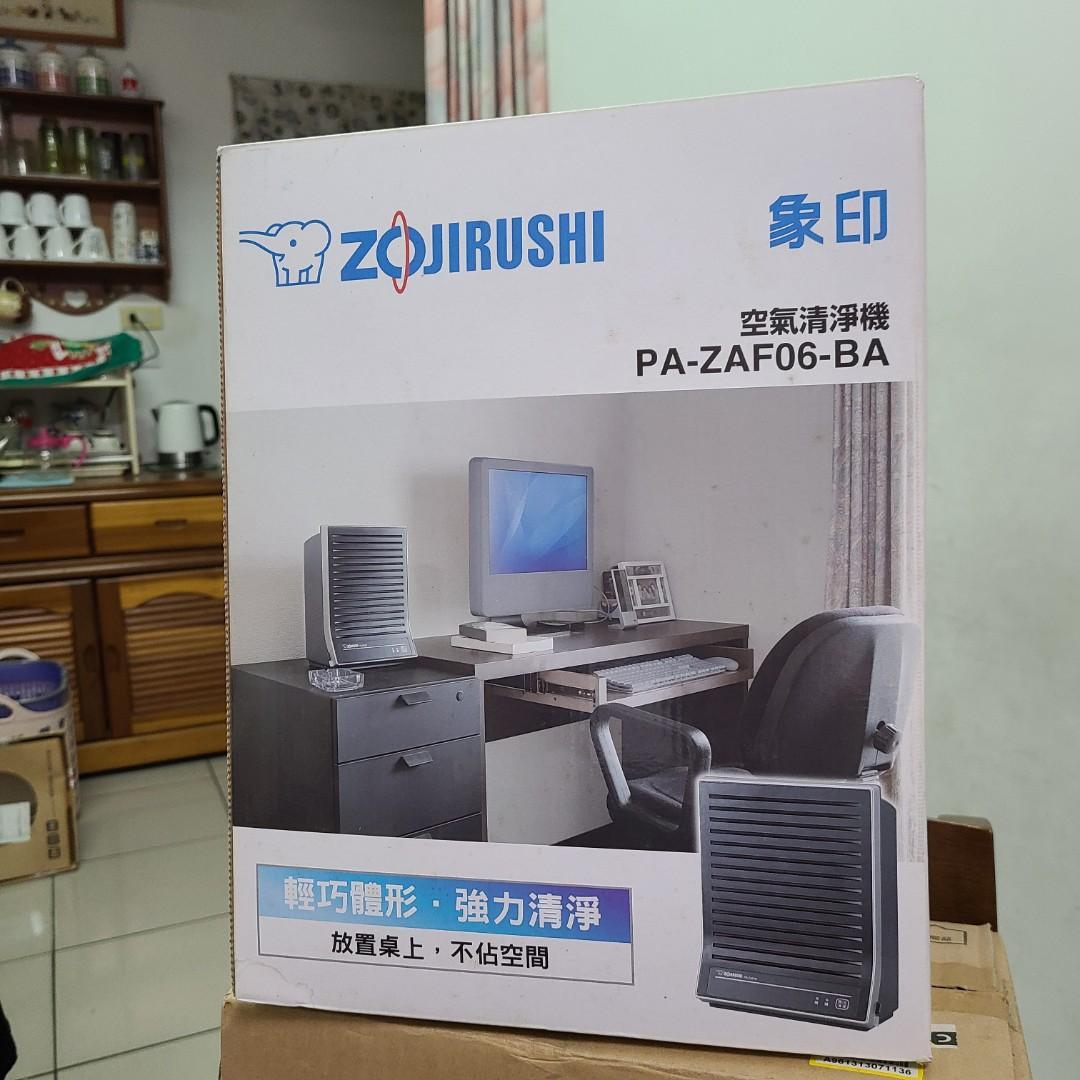 搬家出清 象印空氣清淨機PA-ZAF06-BA 九成新
