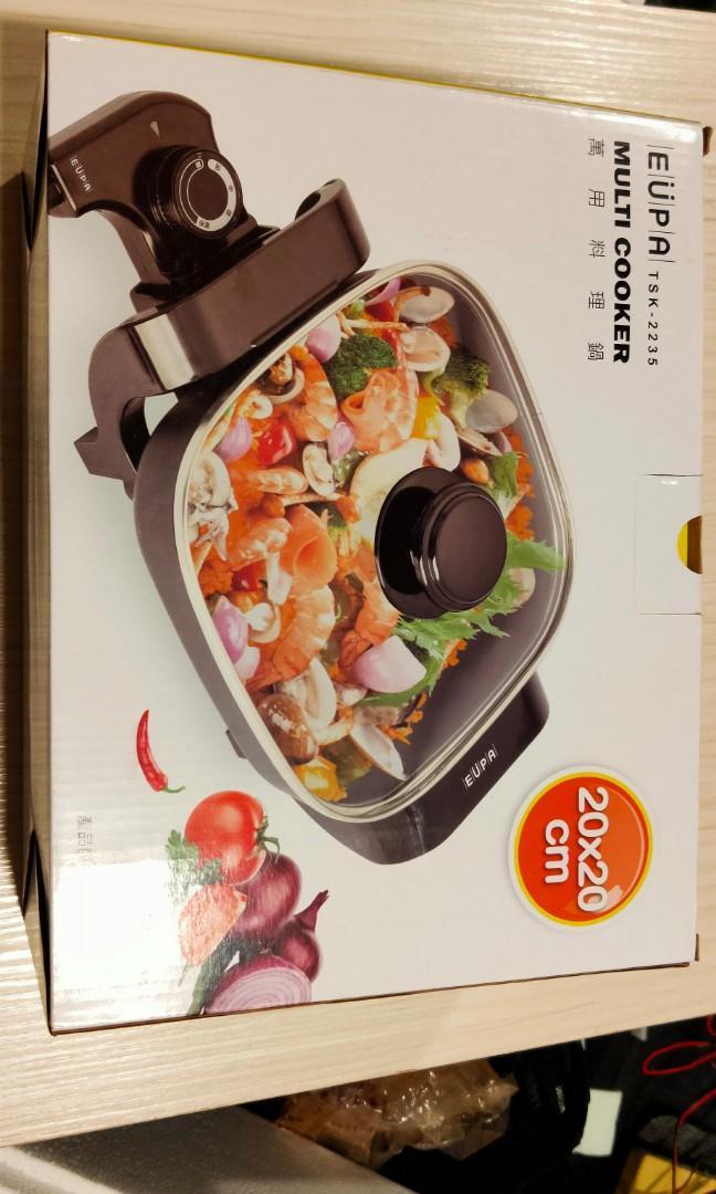 EUPA-萬用料理鍋全新