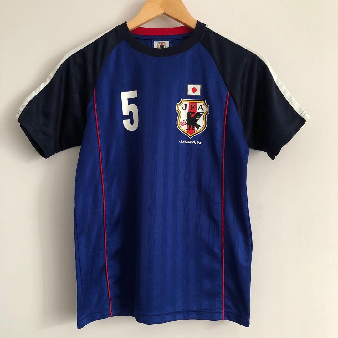 Japan Jersey - Official Merchandise