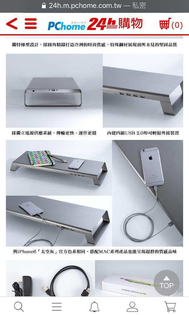 螢幕🖥收納鍵盤小幫手MONITORMATE miniONE-USB擴充鍵盤螢幕收納架(太空灰)