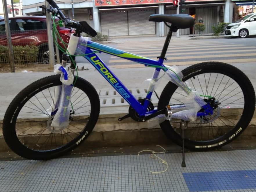 Mountain bike 27.5 21 speed