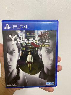 PS4 Yakuza kimawi