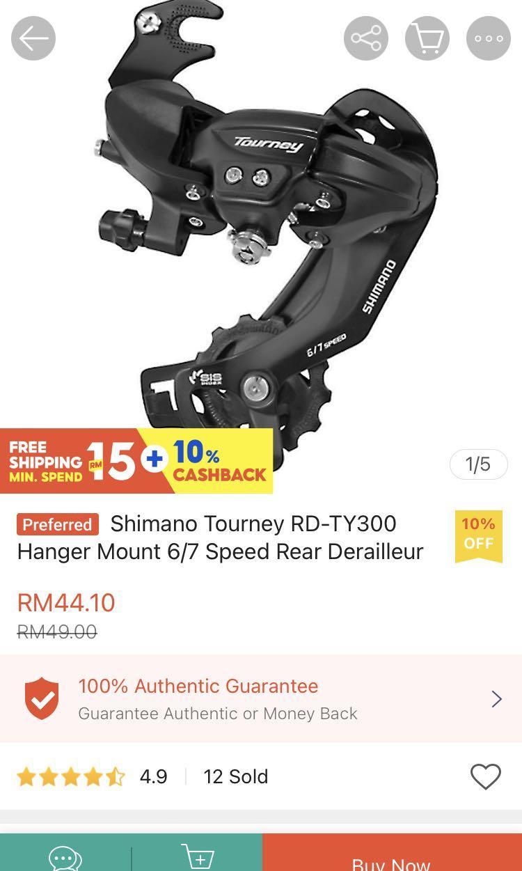 Shimano Tourney RD-TY300 Hanger Mount 6/7 Speed Rear Derailleur #10/10