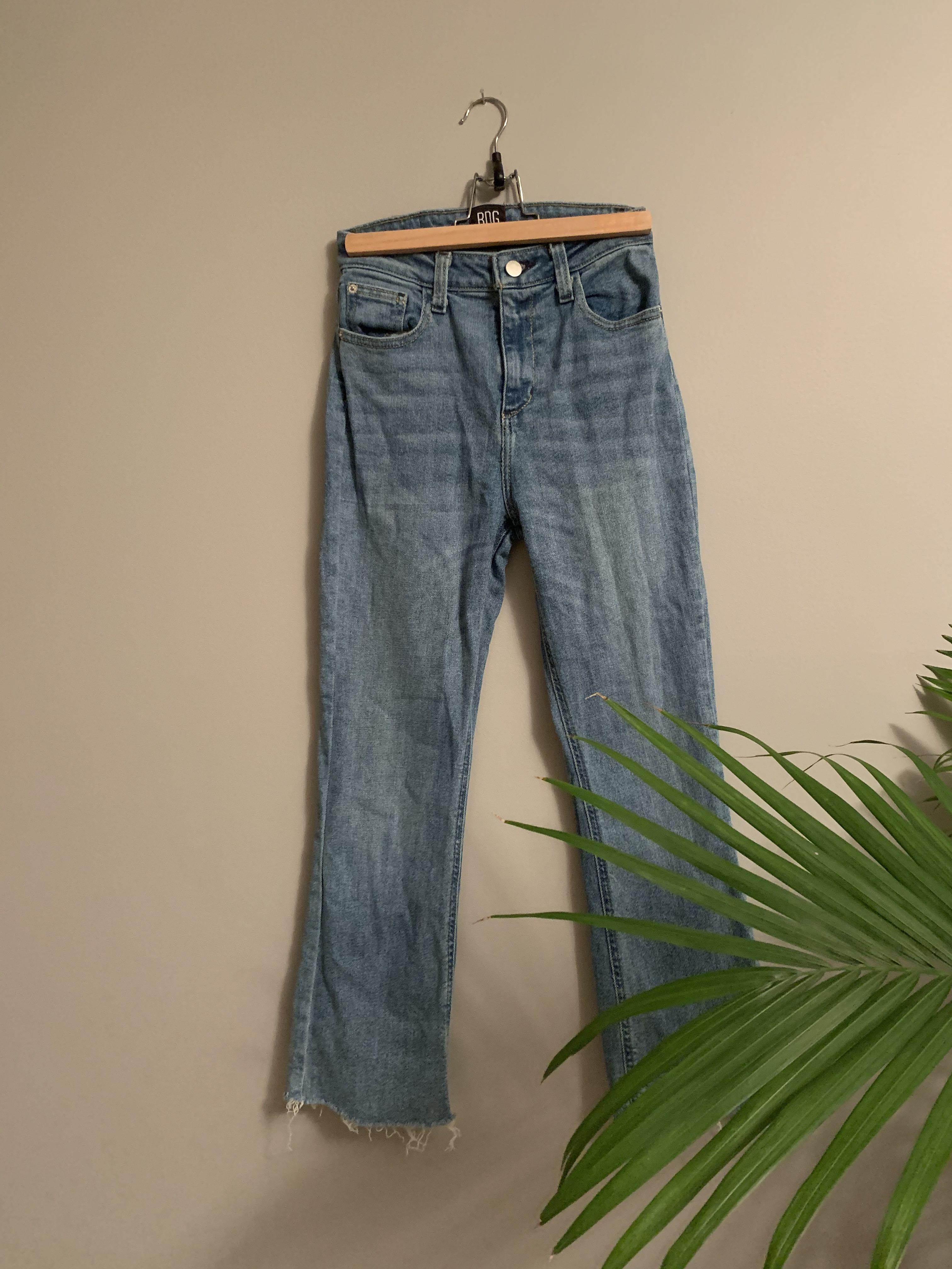 Urban outfitters wide cut jeans