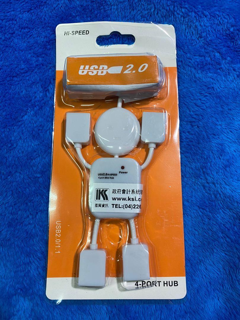 USB 2.0 HI-SPEED 4-PORT HUB