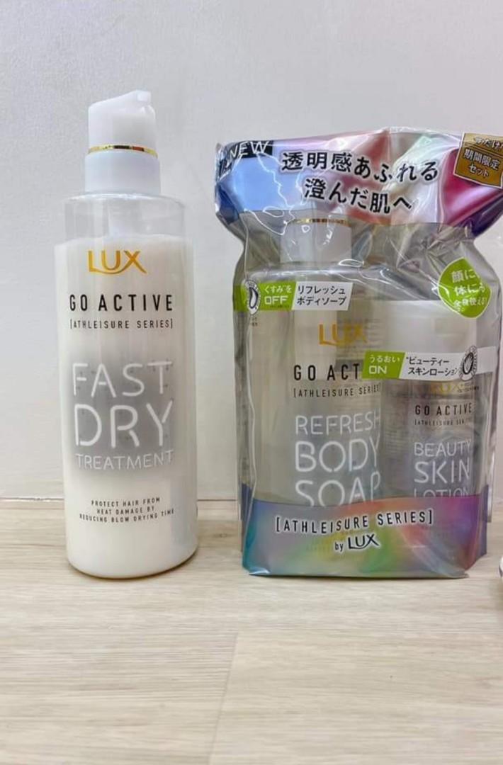 日本 沐浴乳+化妝水+速乾護髮乳超值特惠組
