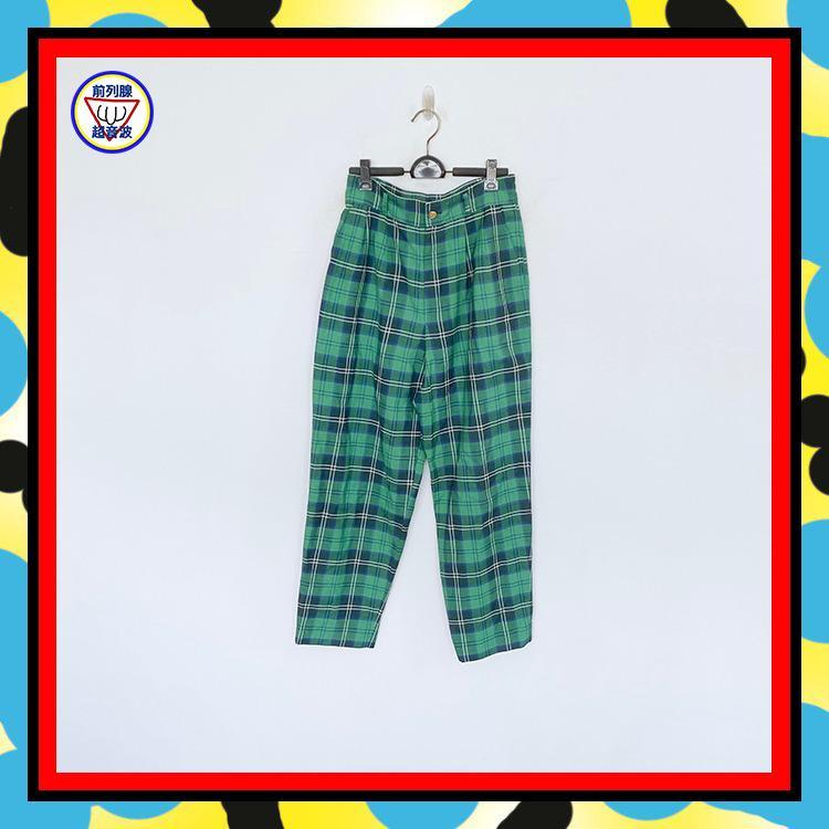 二手 高調綠色 格紋 打褶 口袋 男人味 高腰 27 長褲 前列腺超音波 91018