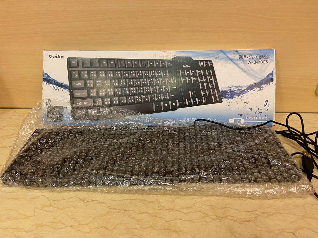 Aibo薄型防水鍵盤