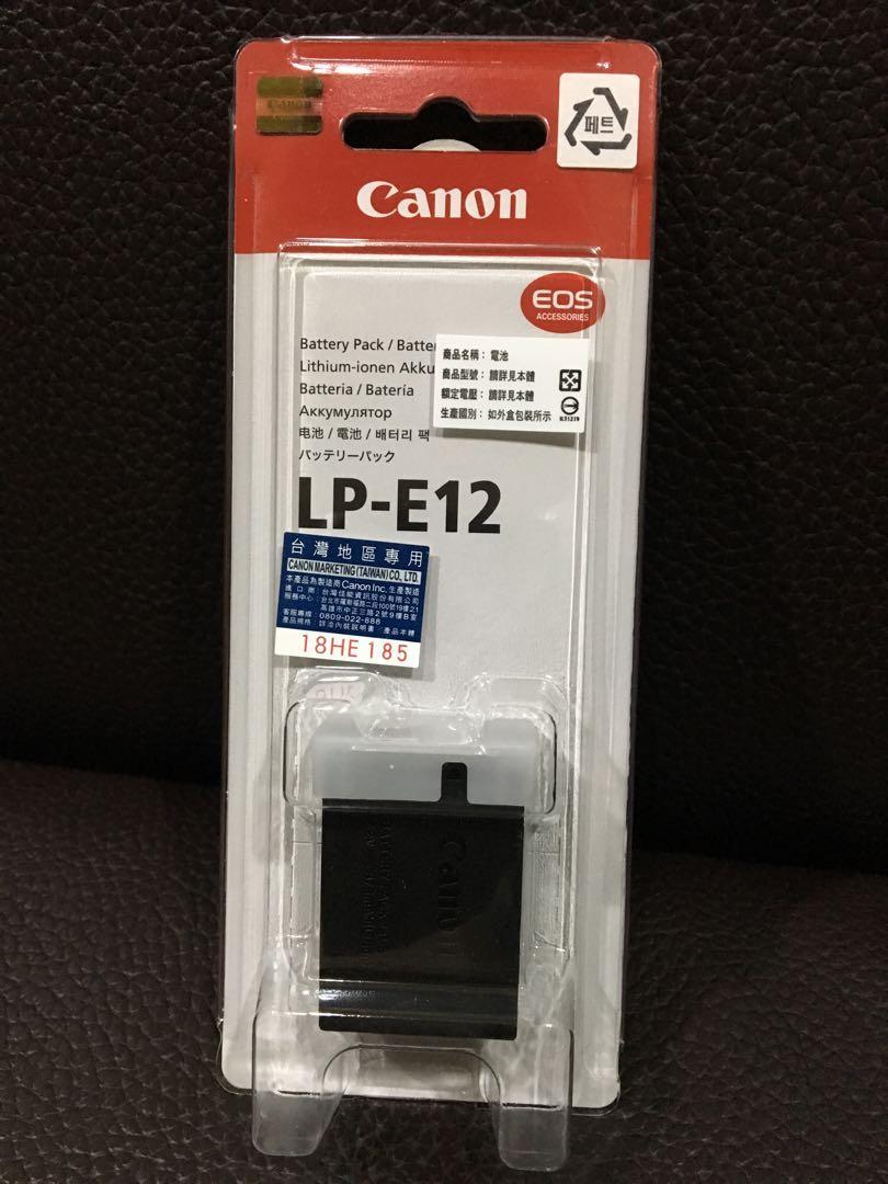 LP-E12佳能Canon 原廠電池