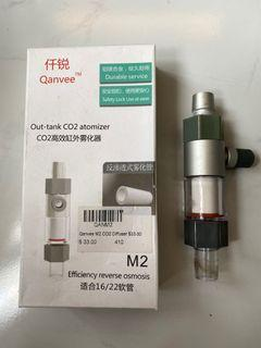 M2 Co2 inline Atomizer/Diffuser (hose size 16/22mm)