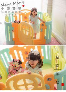 Mang Mang 小鹿蔓蔓兒童遊戲圍欄