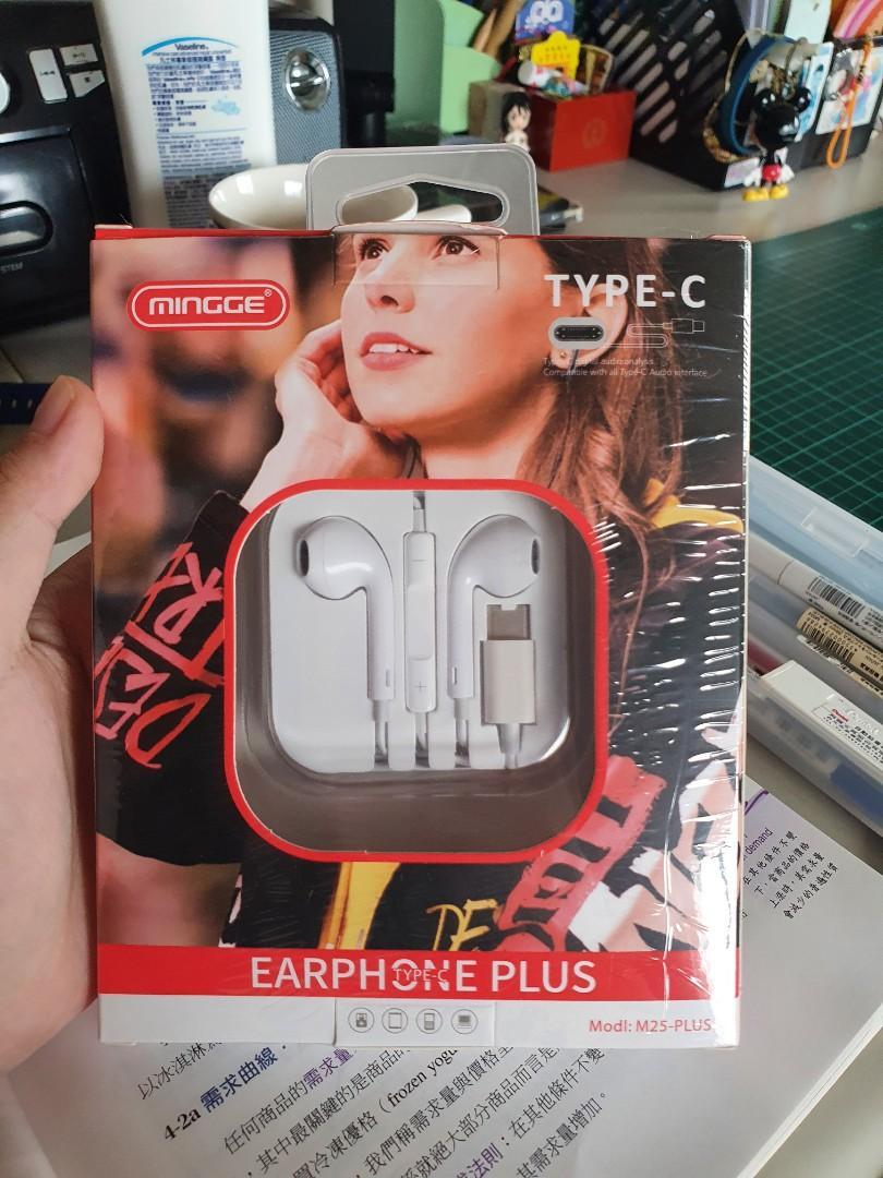 Type-C耳機