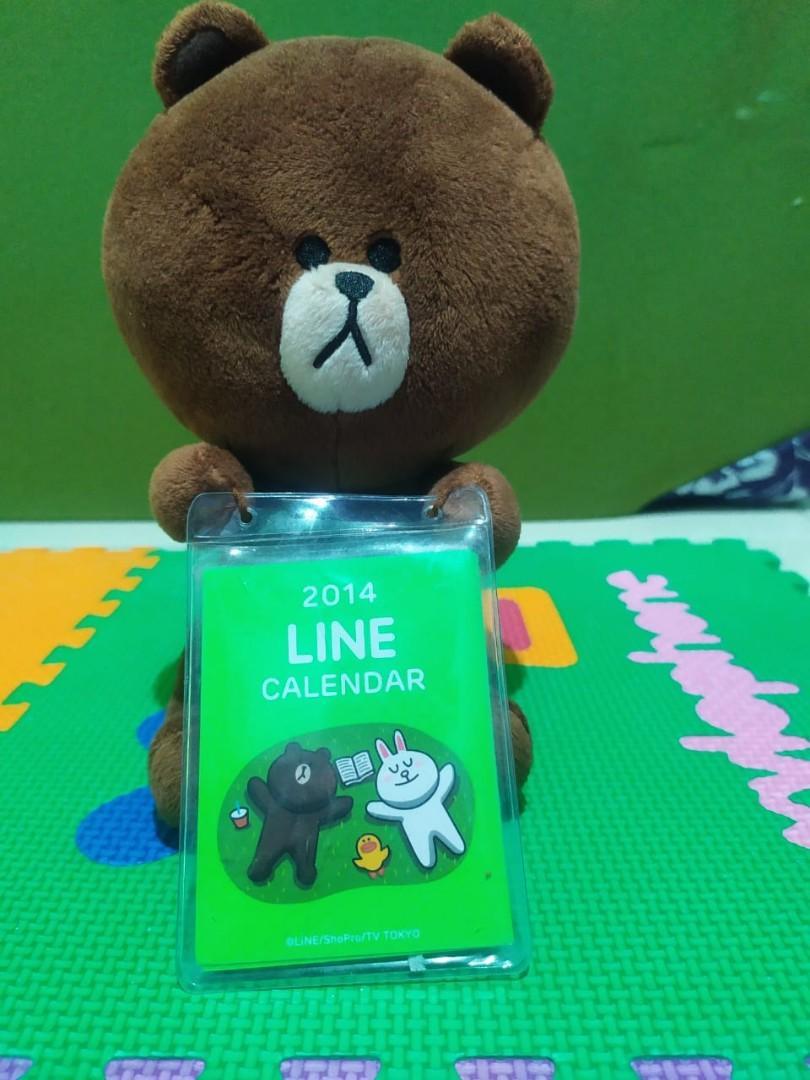 Brown line friends