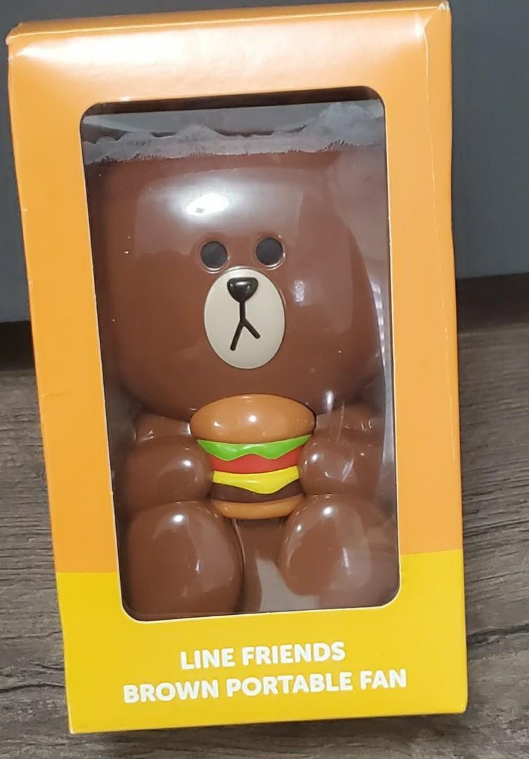Line Friend-Brown Portable Fan