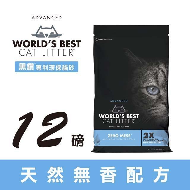 World's Best Cat Litter 沃貝專利環保玉米貓砂 極致系列-天然無香 12磅