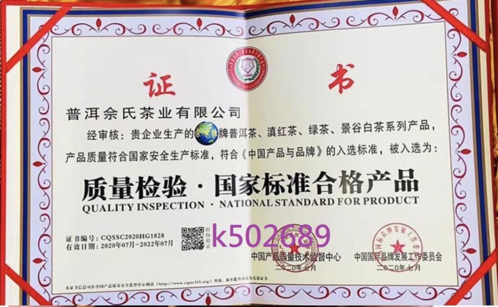 【雲霧之尖】2019雲南景谷普洱古樹白茶生茶餅357g