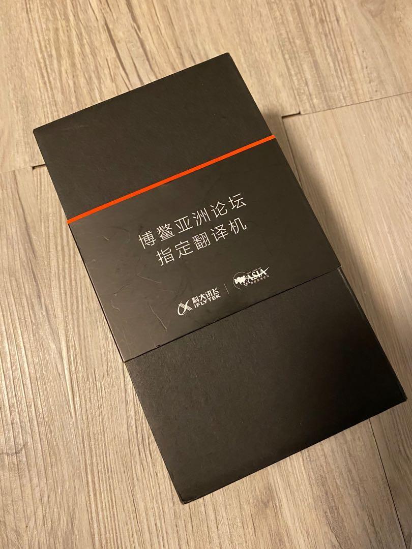 科大訊飛翻譯機2.0(iFLYTEK)easytrans 800