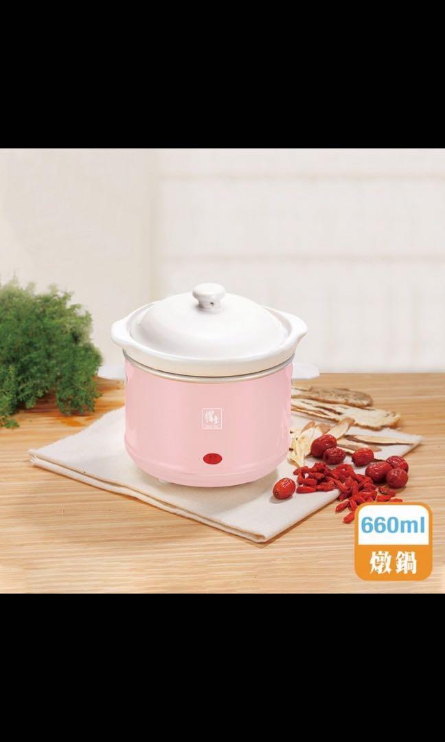 鍋寶小型養生燉鍋