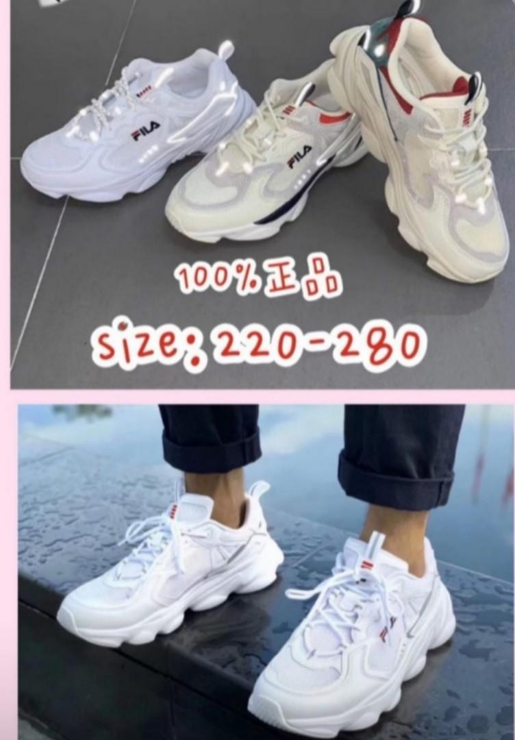 fila skipper shoes