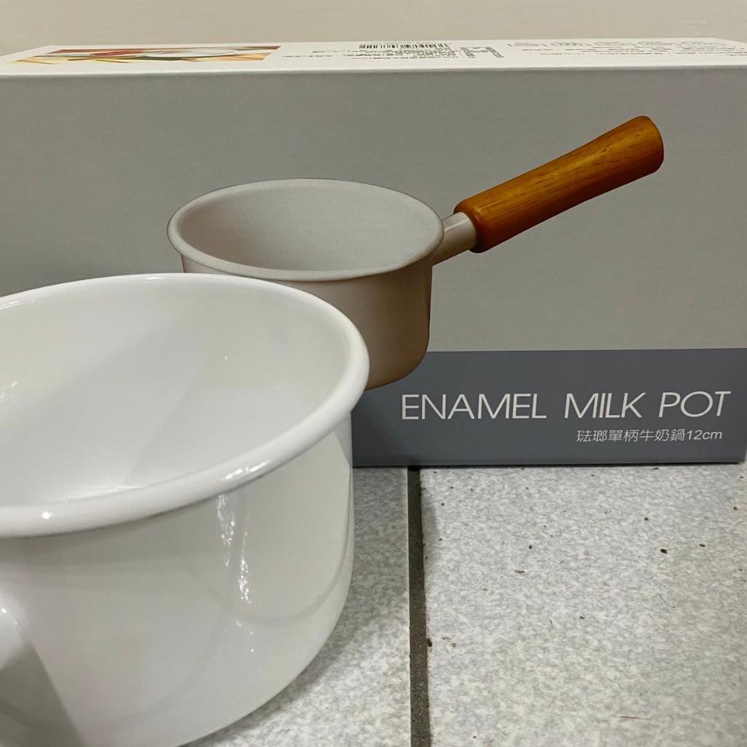 (全新)HOLA琺瑯單柄牛奶鍋12cm