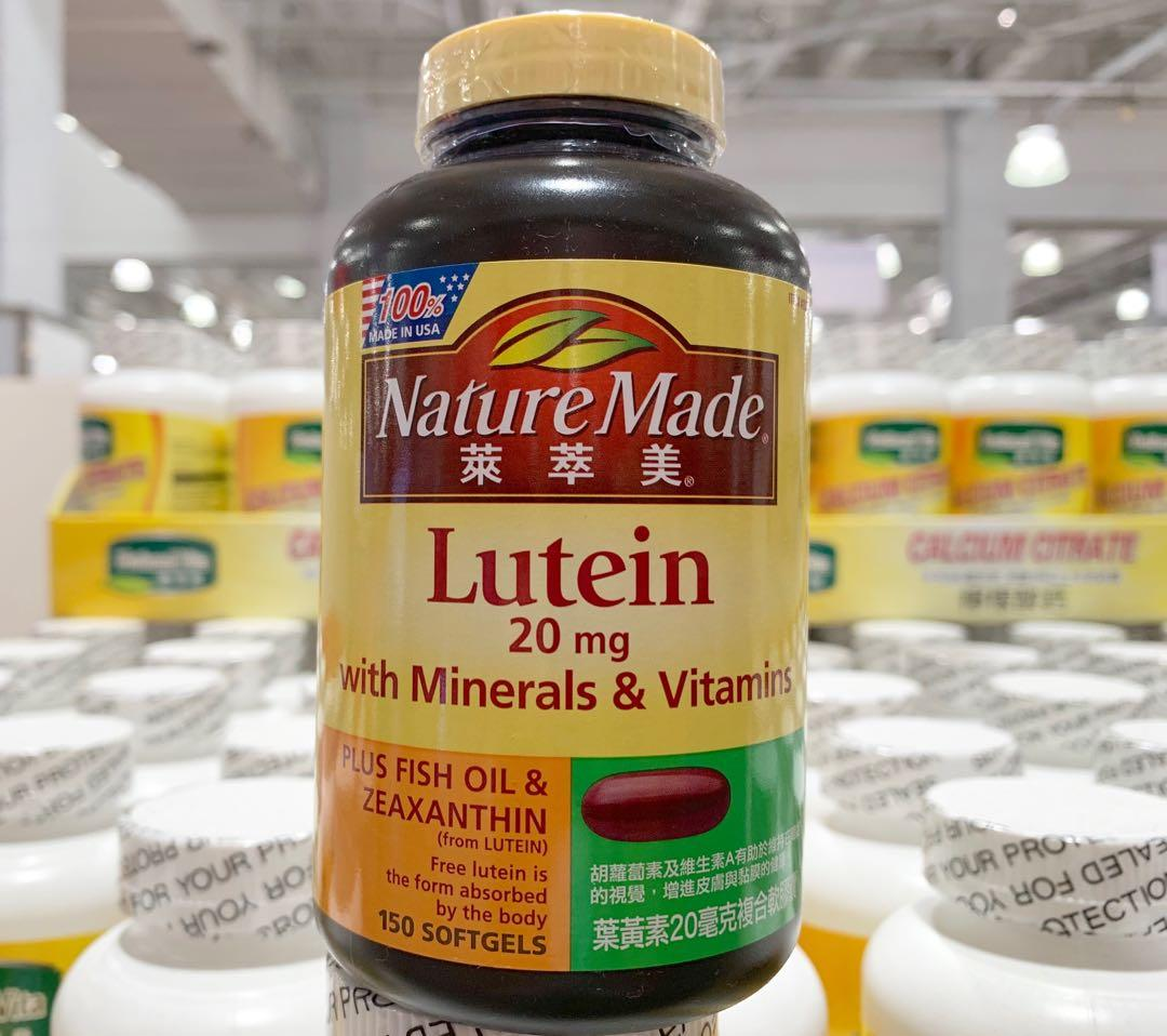 NATURE MADE萊萃美葉黃素20毫克複合膠囊 150粒(請私訊有貨再下單)