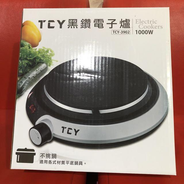 TCY 黑鑽電子爐 型號TCY-3902