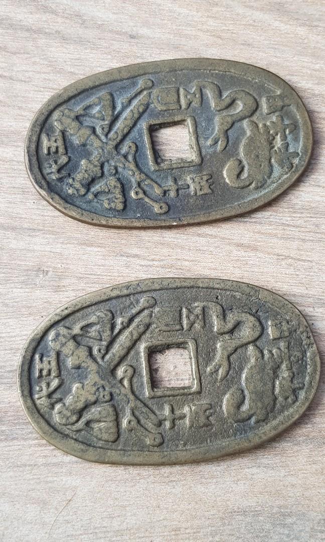 Uang coin kuno cina
