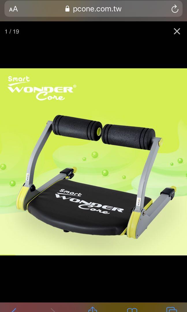 Wonder Core。Smart全能輕巧健身機