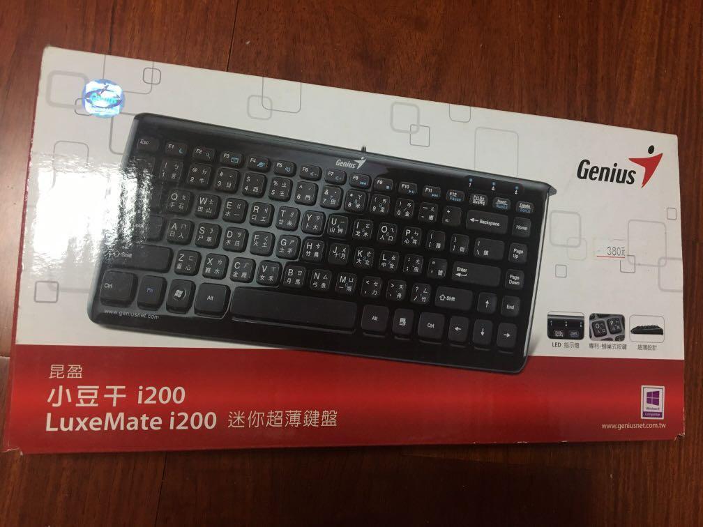 USB 迷你鍵盤 mini keyboard