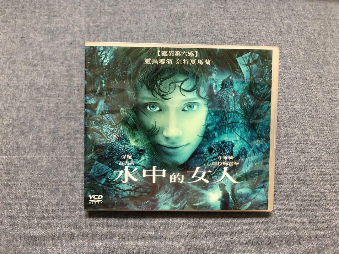 水中的女人VCD /靈異第六感導演 作品