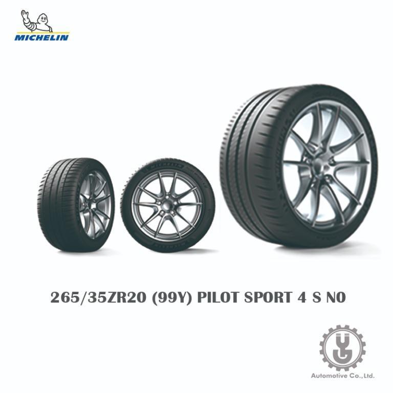 【YGAUTO】Michelin 米其林輪胎 265/35ZR20 (99Y) PILOT SPORT 4 S N0空運