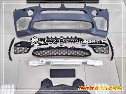 ※ 鑫立汽車精品 ※ BMW F15 X5 M-TECH 大包 空力套件 台製 AN件 前保 後保 側裙 PP 素材