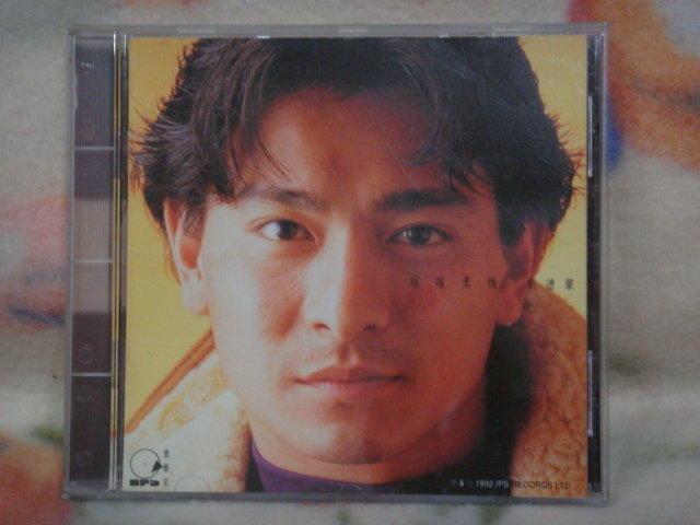 劉德華cd=暖暖柔情 (1992年發行,made in Japan)