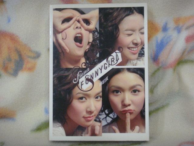 薛凱琪cd=Funny Girl cd+vcd (2005年發行)