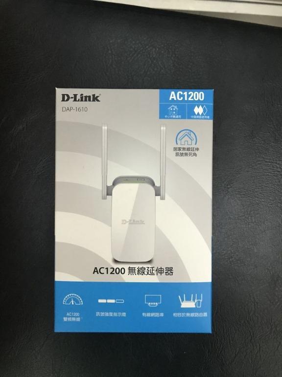 D-Link DAP-1610 AC1200 WIFI訊號延伸器