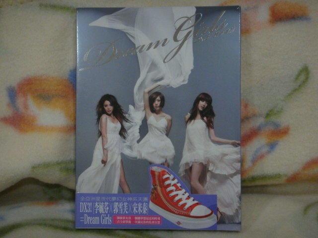 Dream Girls cd=美夢當前 (2011年發行,全新未拆封)