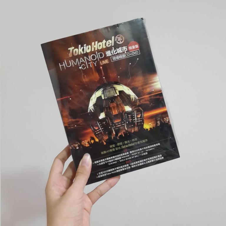 Tokio Hotel / 進化城市 現場精選【限量CD+DVD套裝】