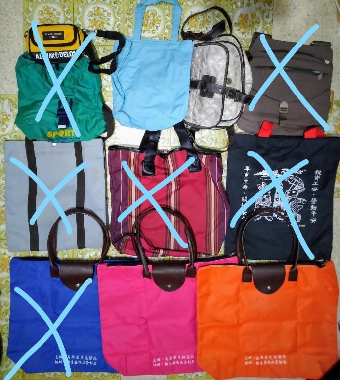 各種免費包包系列之五