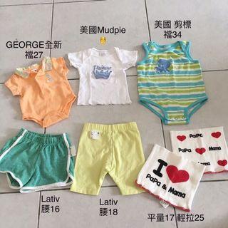 全新二手 7件合售 品牌男寶寶 新生兒包屁衣短褲短袖 polo衫 GEORGE Lativ Uniqlo Old Navy next baby mudpie